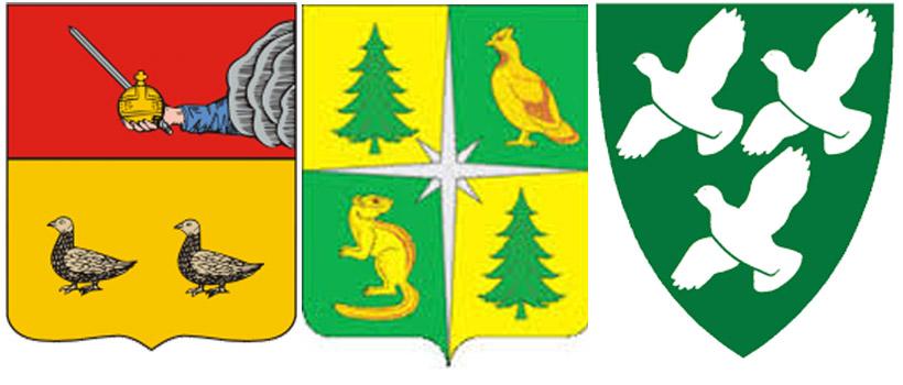 Рябчик на гербах г.Пинеги, Чунского районного МО  и Сирдал