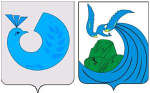 Синяя птица на гербе Кинель-Черкасского района и г.Жигулевск Самарской области