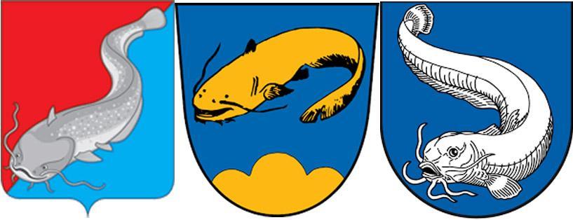 Сом  на гербах Сомовского СП,  Штайндорф-ам-Оссиахер-Зее иВельслебен