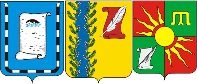 Свитки на гербахг.Новоалтайска, Пушкинского СП и Заинского района