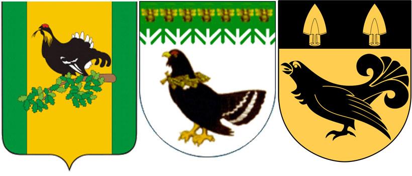 Тетерев на гербе Калтасинского района, Мари-Турекского района, и Робертсфорс