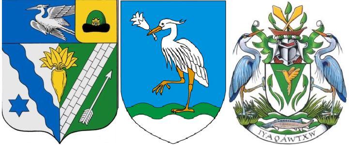 1-цапли-2-герб