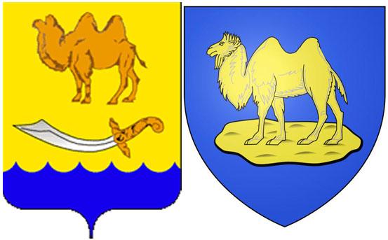 Двугорбые верблюды на гербахБайбекского сельсовета и нагербе коммуны Кемзеке
