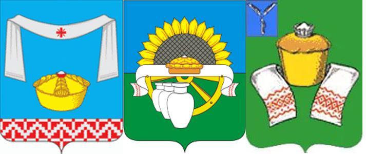 Хлеб-соль на гербах Покровского, Белоглинского и Федоровского районов