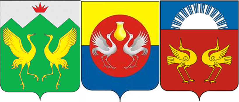 Журавль на гербе п.Шушенское, Барабинского района и Буздянского района