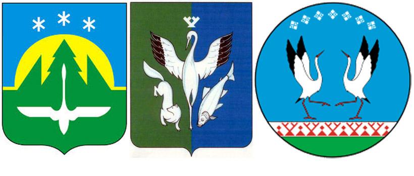 Белые журавли - СТЕРХИ на гербах Ханты-Мансийска, Шурышкарского района и Момского Улуса