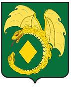 змеи- Могочинский гербы