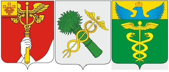 змеи- кадуцей гербы