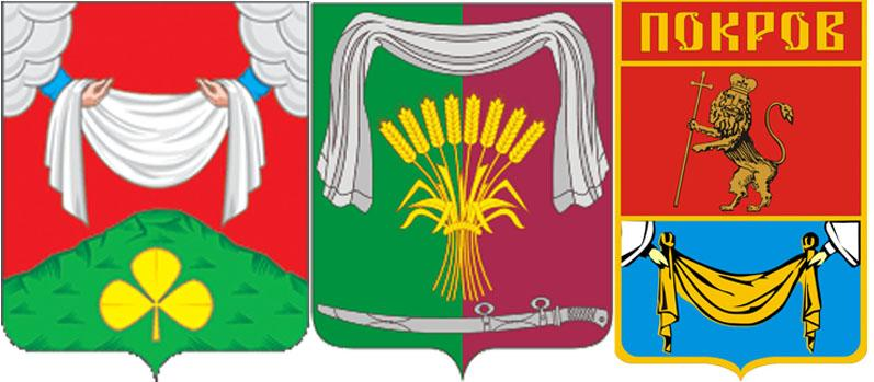 Покров на гербах СП Нагорное, Новопокровского района и г.Покров