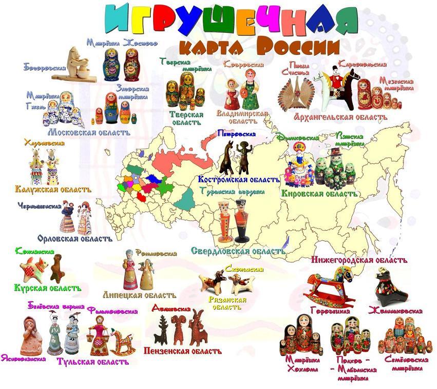 Игрушечная карта - карта игрушек
