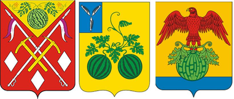 арбуз--герб