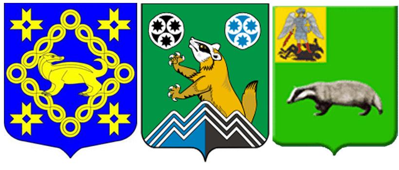 барсук-герб