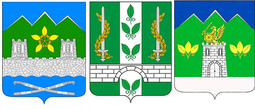 бук-гербы