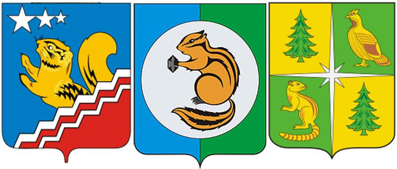 бурундук--герб