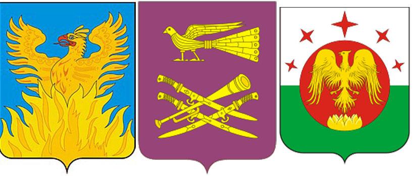 феникс--герб