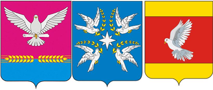 голубь--герб