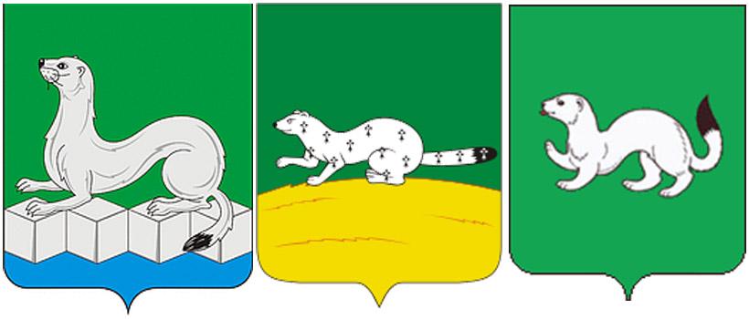 горностай--герб