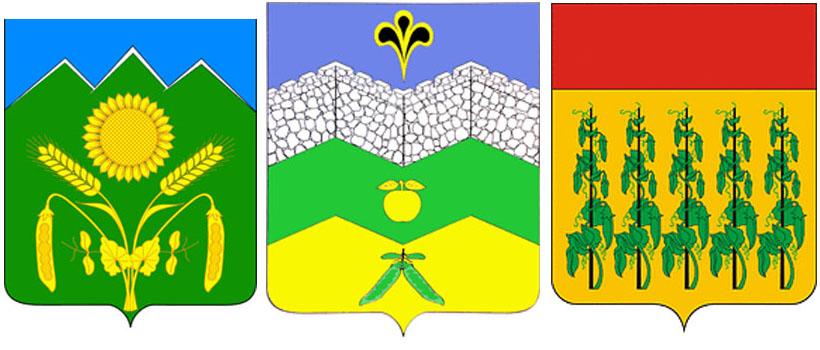 горох--герб