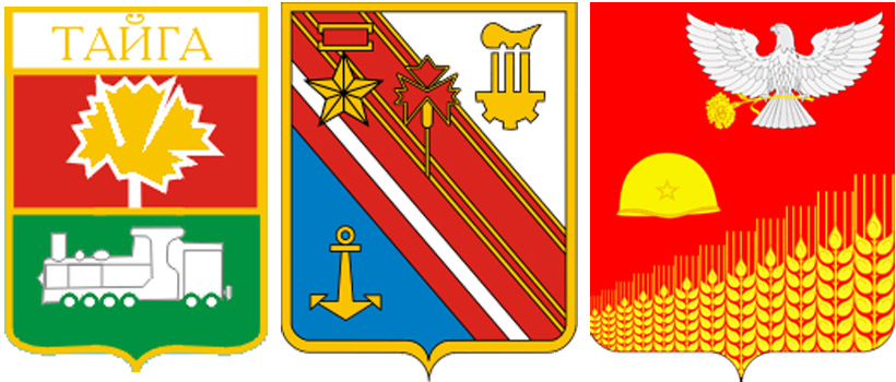 гвоздика--герб