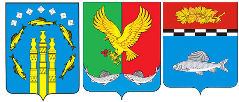 хариус-герб