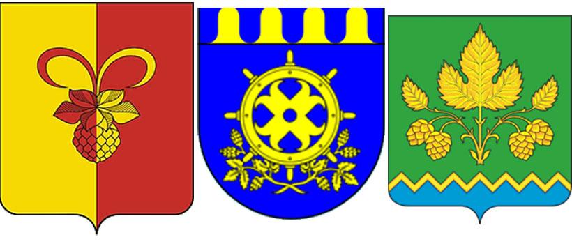 хмель-герб