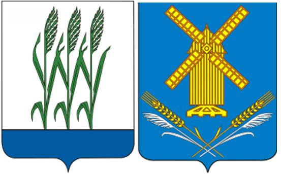 камыш--герб