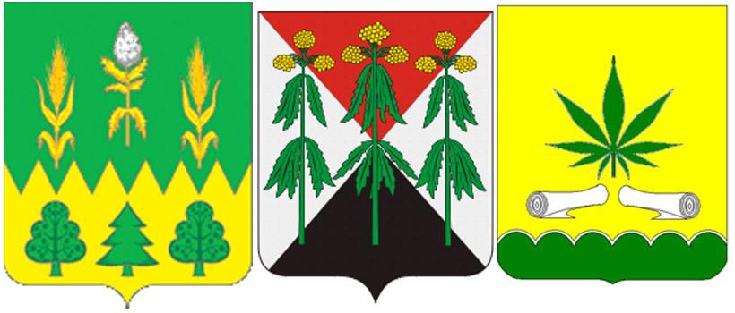 конопля-герб