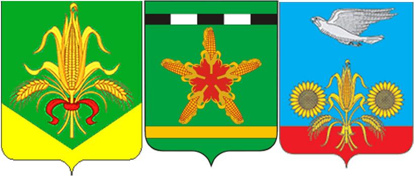 кукуруза-герб-2-2