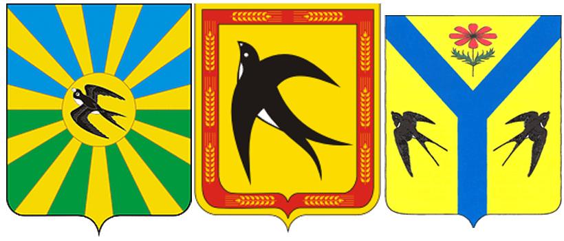 ласточка- -герб