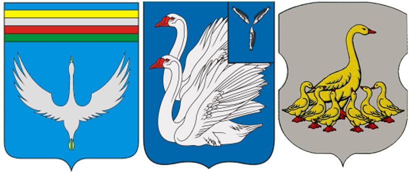 лебеди-герб-2-2-7