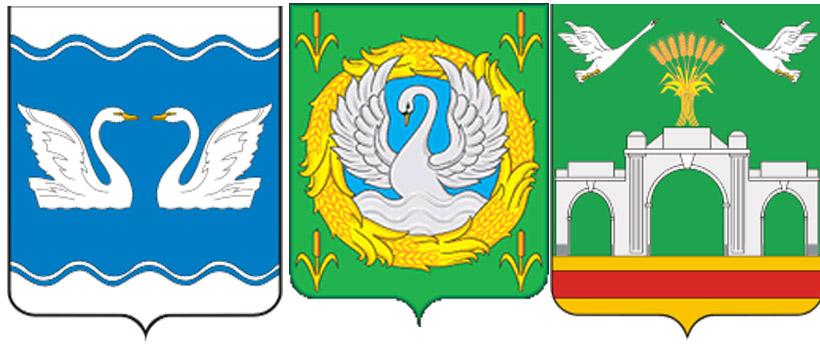 лебеди-герб-2-2