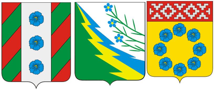 лен-герб