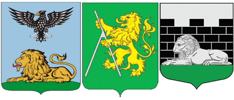 лев-герб