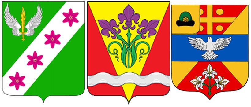 лилия--герб-