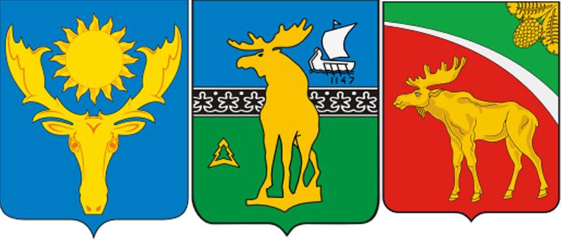 лось--герб
