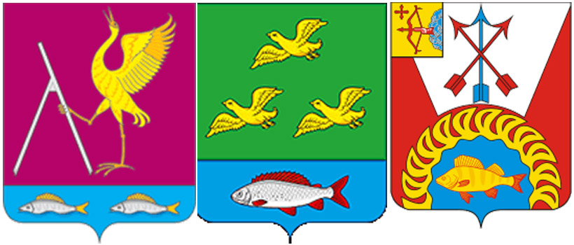 окунь--герб