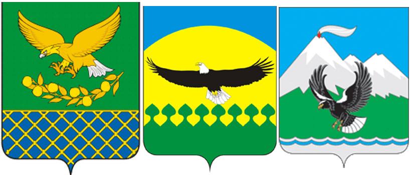 орлан--герб