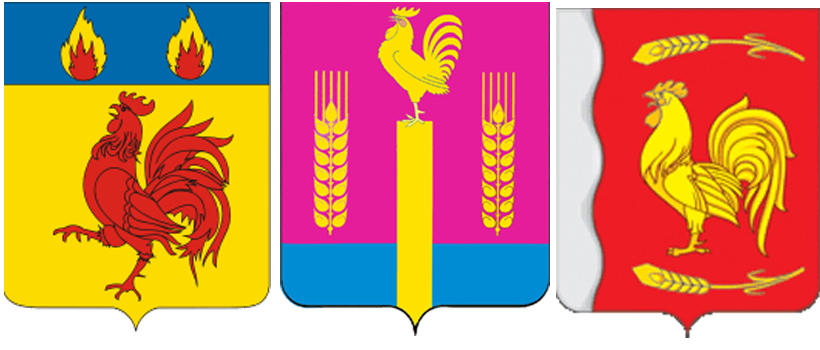 петух- -герб