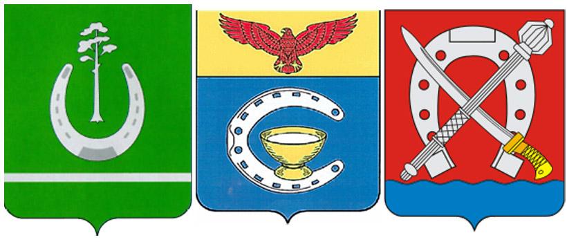 подкова-2--герб