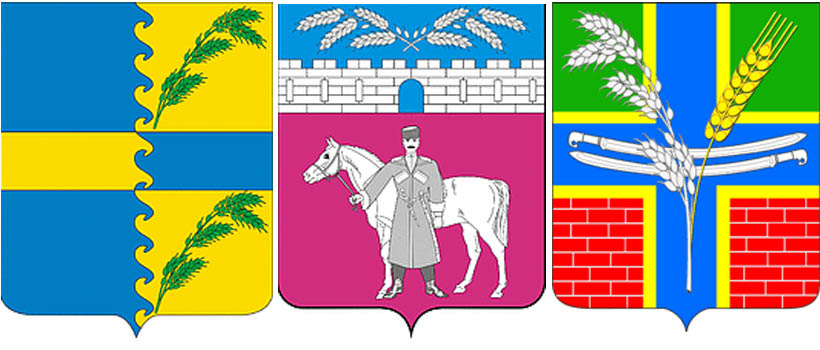 рис- -герб