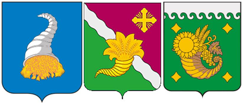 рог изобилия--герб