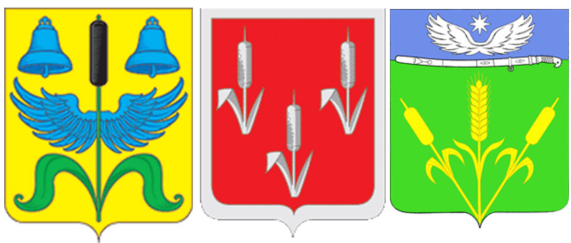 рогоз-герб