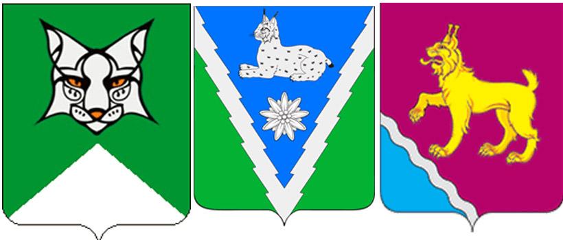 рысь--герб