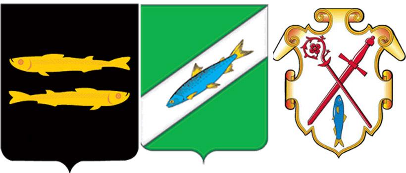 сельдь--герб