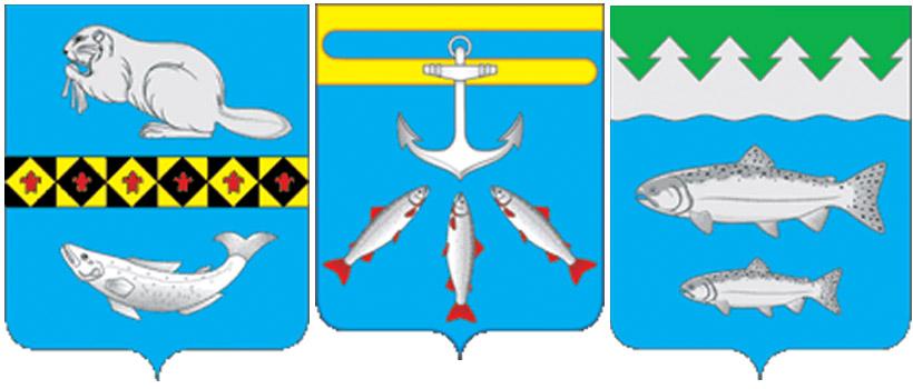 семга-герб