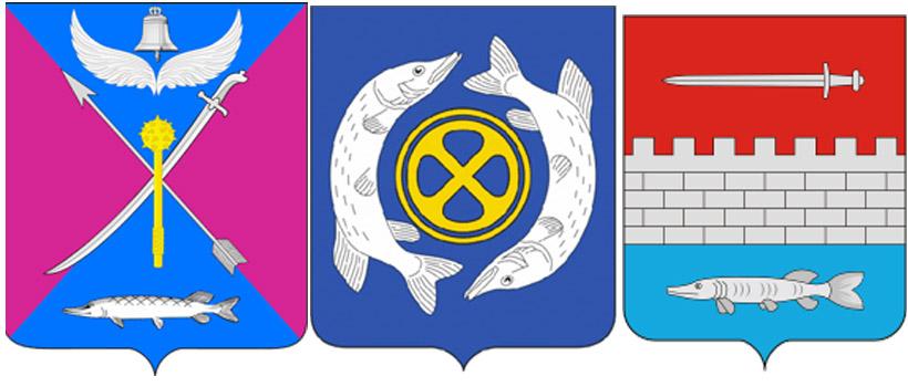 щука--герб