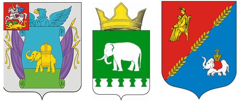 слон--герб
