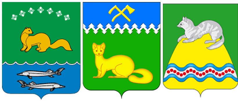 соболь--герб