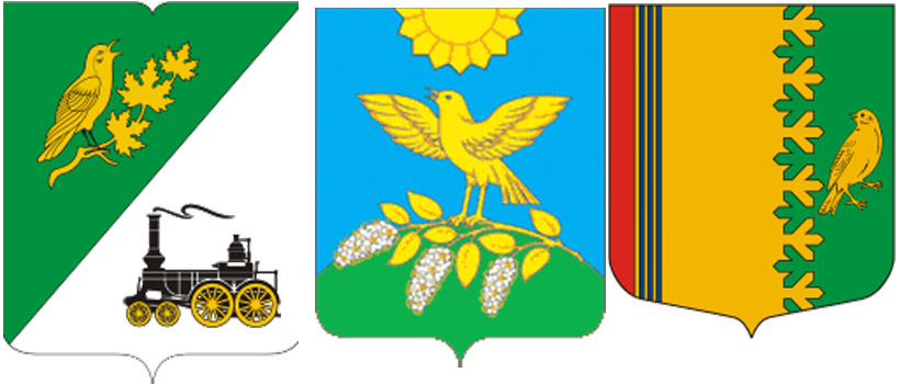 соловей--герб
