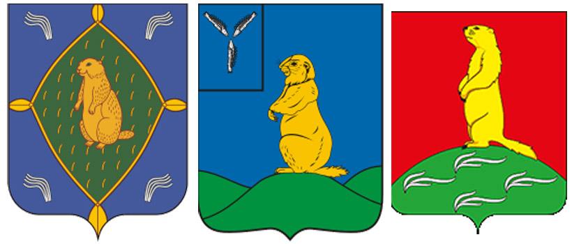 сурок-герб